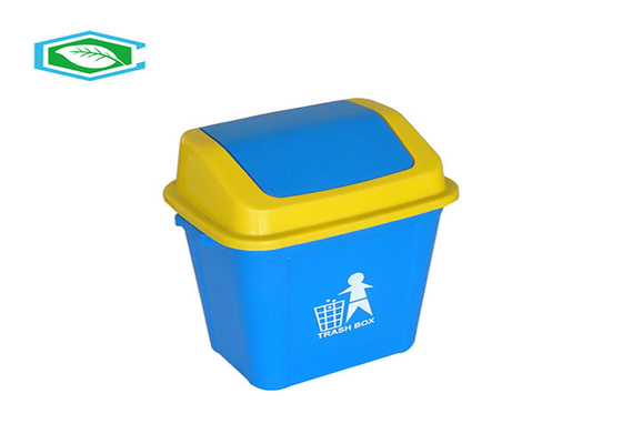 20 Litres 480mm Tall Kitchen Plastic Trash Can Storage With Removable Swing Lid