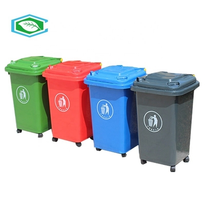 Waterproof 20 Gallon Trash Can All Purpose Green Garbage Can Environmental Protection